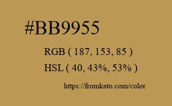 Color: #bb9955