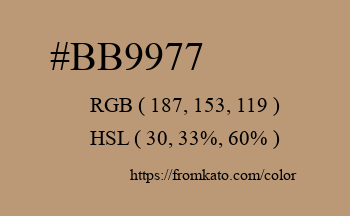 Color: #bb9977