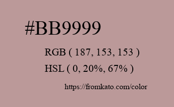 Color: #bb9999