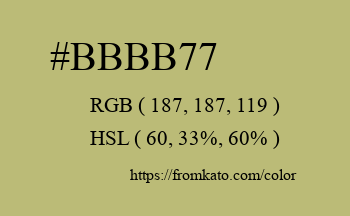 Color: #bbbb77