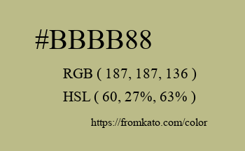 Color: #bbbb88