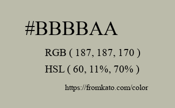 Color: #bbbbaa