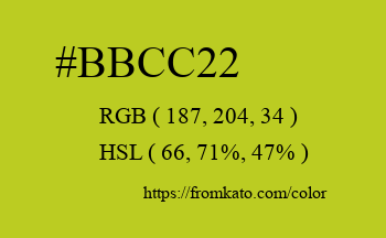 Color: #bbcc22