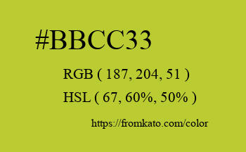 Color: #bbcc33