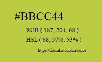 Color: #bbcc44