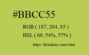 Color: #bbcc55