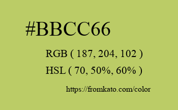 Color: #bbcc66