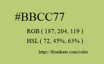 Color: #bbcc77