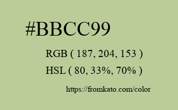 Color: #bbcc99