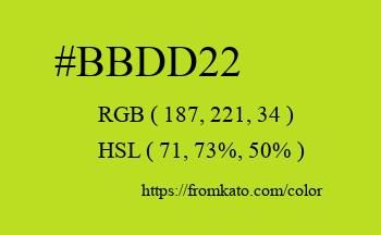 Color: #bbdd22