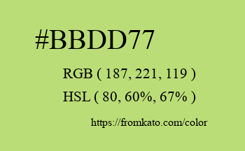 Color: #bbdd77