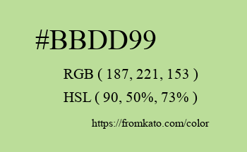 Color: #bbdd99