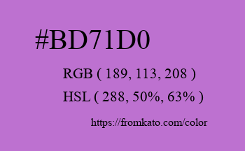 Color: #bd71d0