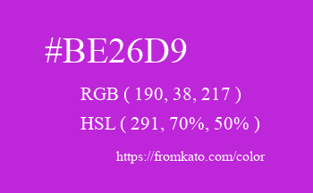 Color: #be26d9