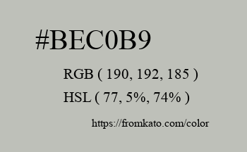 Color: #bec0b9
