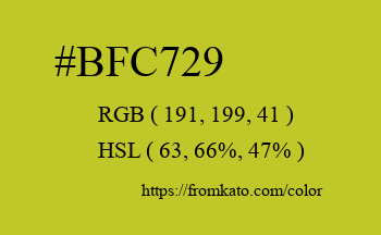 Color: #bfc729