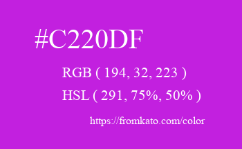 Color: #c220df