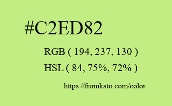 Color: #c2ed82