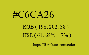 Color: #c6ca26