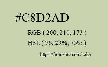 Color: #c8d2ad