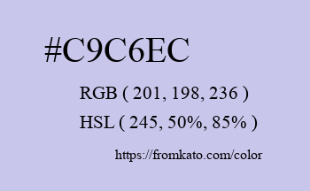 Color: #c9c6ec