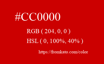Color: #cc0000