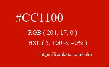 Color: #cc1100