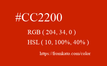 Color: #cc2200