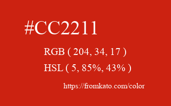 Color: #cc2211