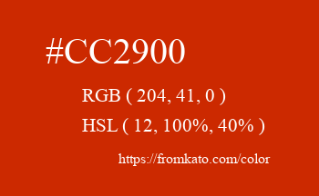 Color: #cc2900