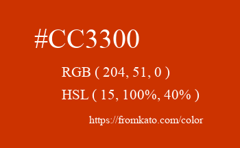 Color: #cc3300