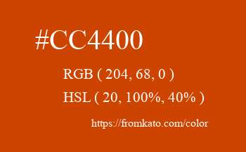 Color: #cc4400