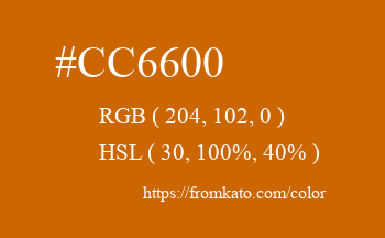 Color: #cc6600