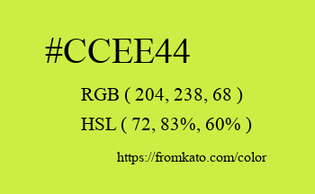 Color: #ccee44