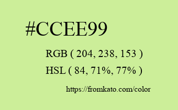 Color: #ccee99