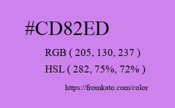 Color: #cd82ed