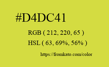 Color: #d4dc41