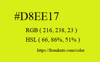 Color: #d8ee17