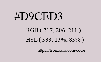Color: #d9ced3
