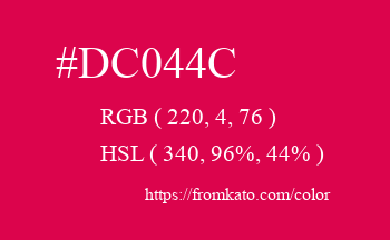 Color: #dc044c