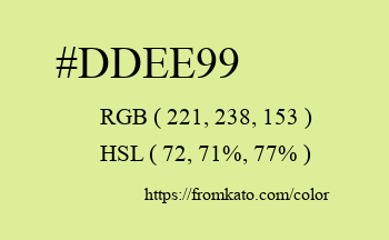 Color: #ddee99