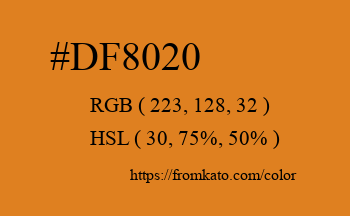Color: #df8020