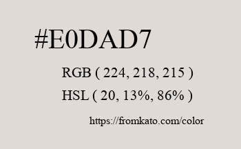 Color: #e0dad7
