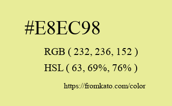 Color: #e8ec98
