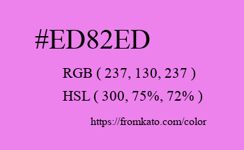 Color: #ed82ed
