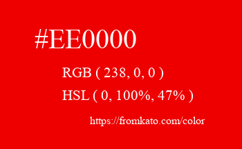 Color: #ee0000