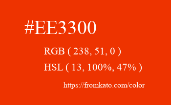 Color: #ee3300