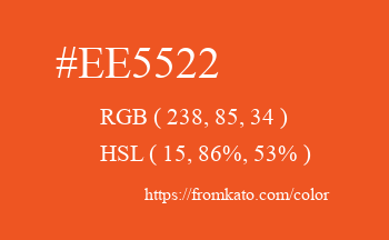 Color: #ee5522
