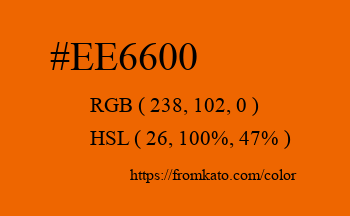 Color: #ee6600