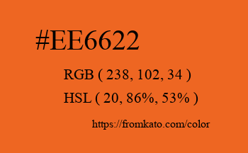 Color: #ee6622